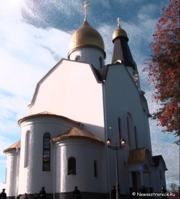 открытие церкви в Сестрорецке