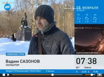 """Разгорается скандал вокруг памятника Пётр I в """"Дубках"""""""