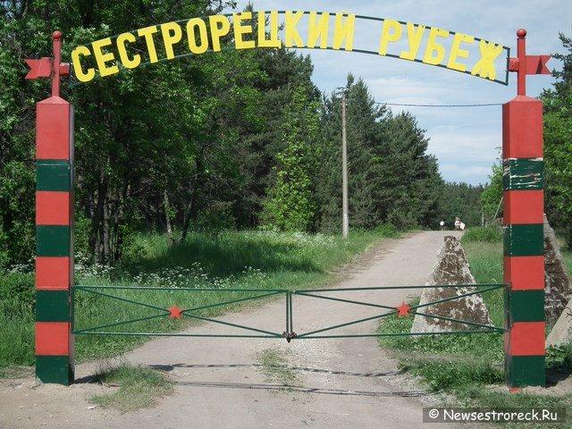 На Сестрорецком рубеже восстановят ДОТ №7