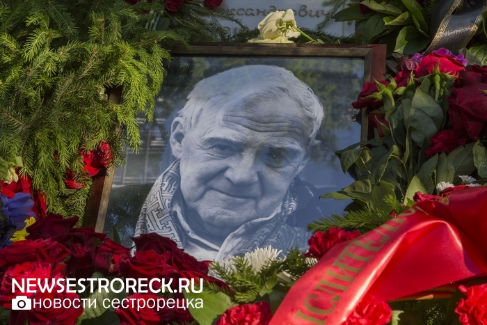 Даниила Гранина похоронили на Комаровском кладбище