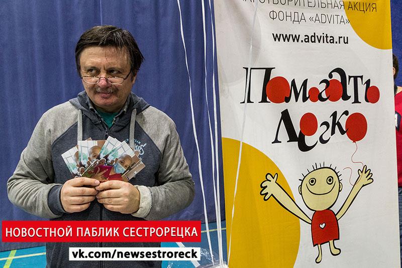 В Сестрорецке прошла Пасхальная благотворительная ярмарка