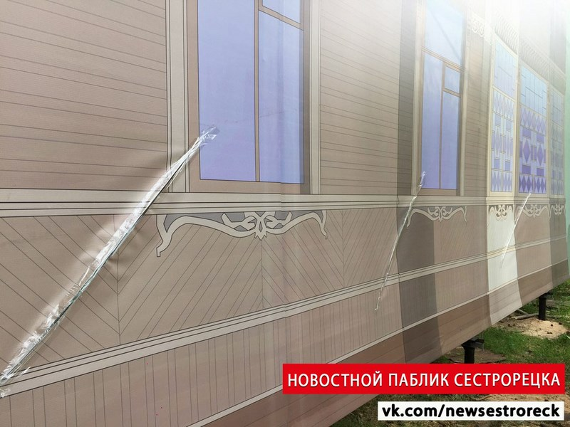 Вандалы порезали баннер, за которым спрятали дачу Людомира Змигродского