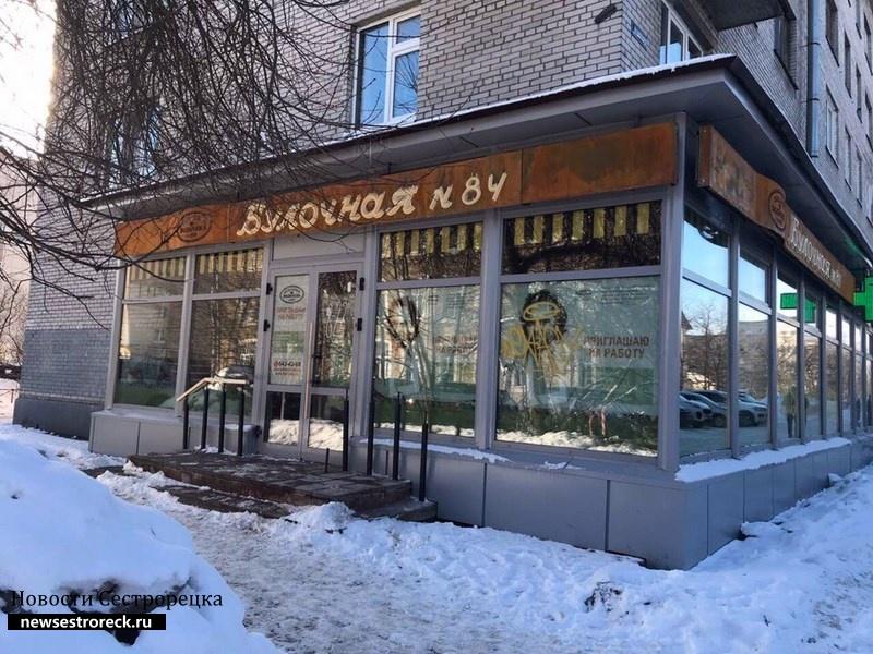 """На ул.Борисова д.4 открылся """"Булочная 84"""""""