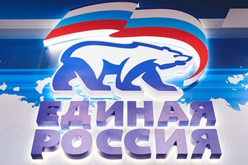 Представители «Единой России» получат 9 из 10 мест в совете Сестрорецка